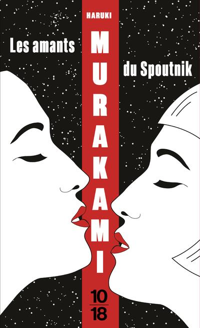 LES AMANTS DU SPOUTNIK - COLLECTOR